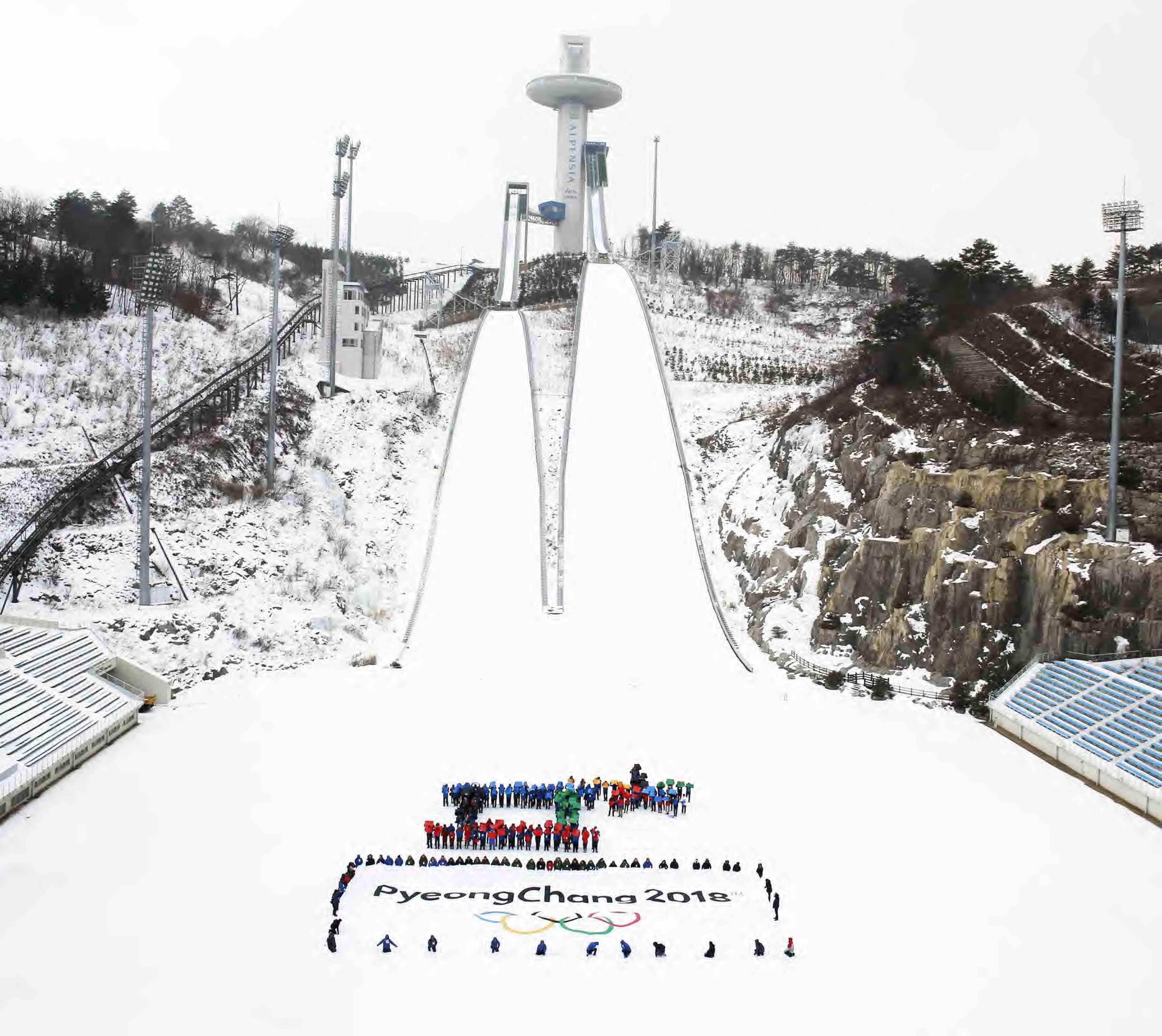 Pyeongchang 2018 has held three years to go celebrations ©Pyeongchang 2018