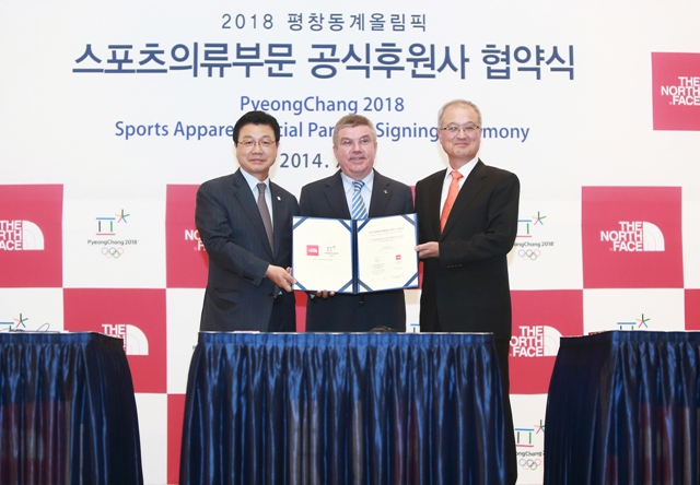 Clothing company North Face are among the companies who have signed up as sponsors of Pyeongchang 2018 but now there is a race on to find more ©Pyeongchang 2018