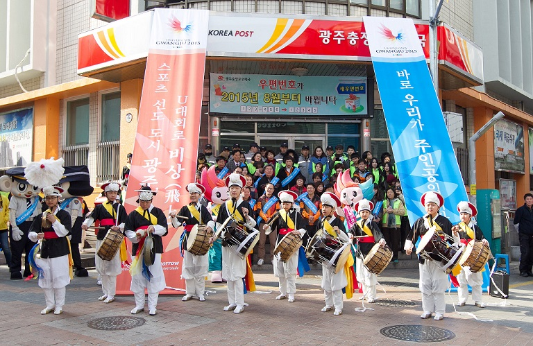 The parade was the latest event to promote the Universiade amongst local residents ©Gwangju 2015