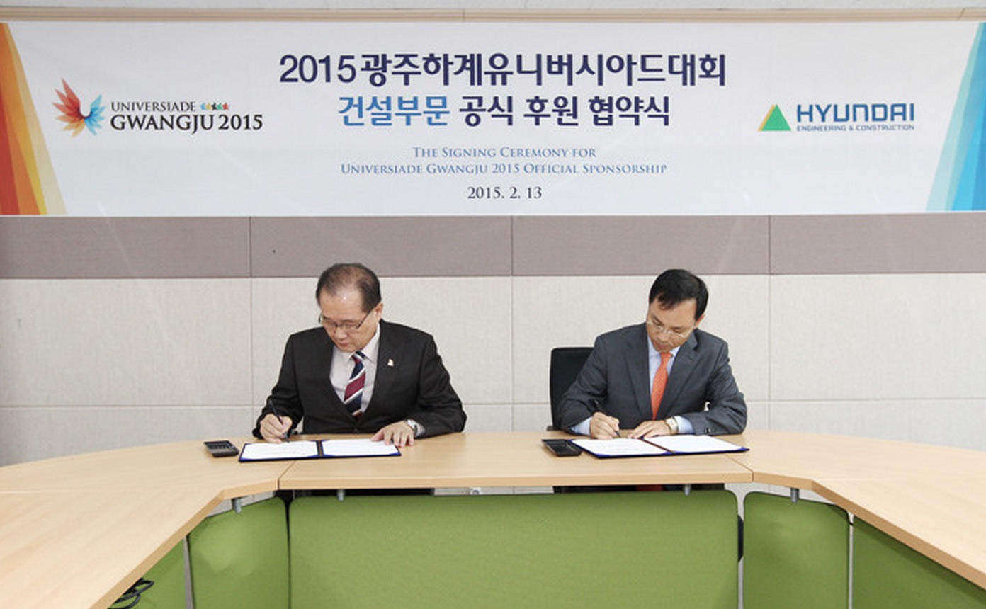 Kim Yoon-suk and Kim Jung-chul sign the partnership agreement between Gwangju 2015 and Hyundai Engineering and Construction ©Gwangju 2015