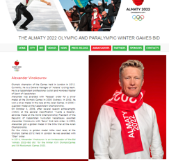 Alexander Vinokourov has been listed as an ambassador until the end of the Evaluation Commission inspection, but his name has now been removed from the website ©Almaty 2022