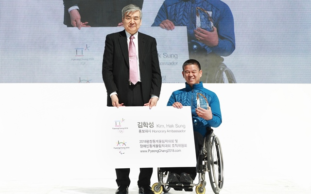Paralympic silver medallist Haksung Kim was officially unveiled as a Pyeongchang 2018 ambassador by President Cho Yang-ho during a special ceremony in Seoul  ©Pyeongchang 2018