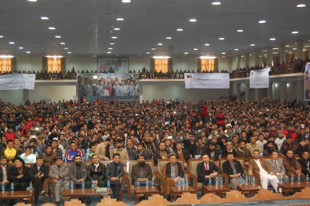 Athletes and officials from across the Afghanistan sporting community attended the event in Kabul ©A-NOC