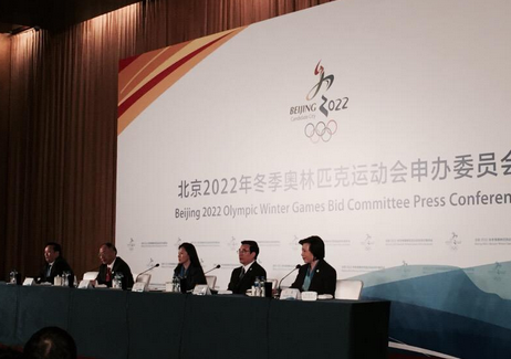Beijing 2022 officials reported their satisfaction with the inspection when speaking today, but a budget for the high-speed railway has still not been provided ©Beijing 2022