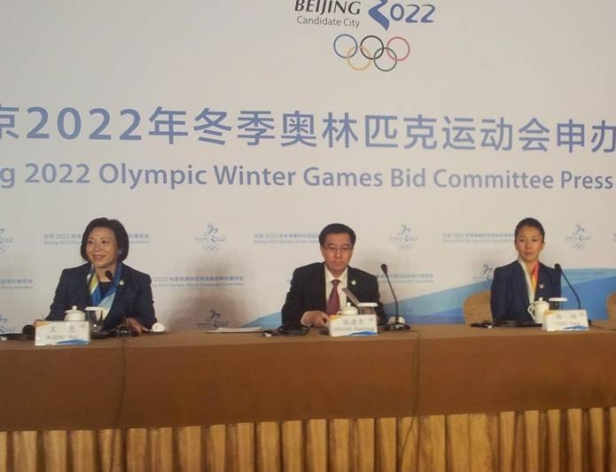 Officials including IOC member Yang Yang (right) resisted claims the Bid could be affected by criticism of China's human rights record ©ITG