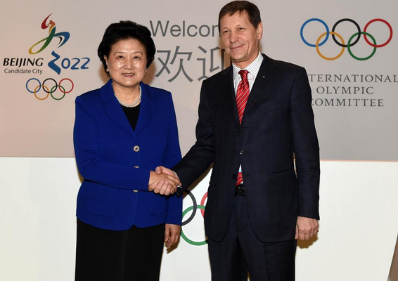 Chinese vice-premier Liu Yandong with Alexander Zhukov, the Russian Evaluation Commission chair who faced similar human rights questions when involved in the Sochi 2014 Olympic Games, at the opening of the inspection visit ©Beijing 2022