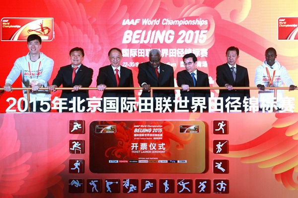IAAF President Lamine Diack attended the ticket launch at the Beijing National Stadium ©Beijing 2015 LOC
