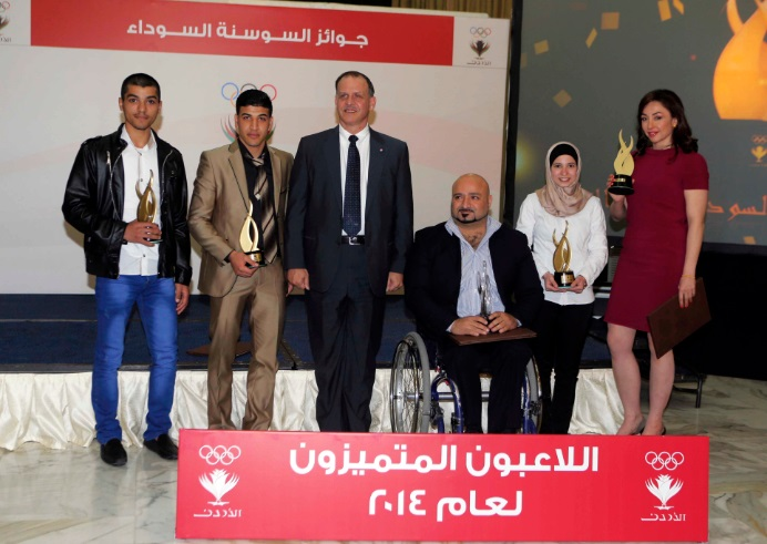 The Jordan Olympic Committee have announced the winners of the Black Iris awards ©JOC