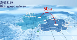 The cost of the high speed railway, repeatedly cited by Beijing 2022 as a key part of their bid, remains unknown ©Beijing 2022