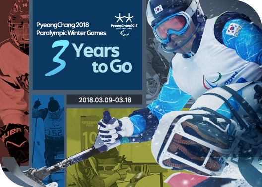 The deal comes three years before the Games are due to begin in the South Korean resort ©Pyeongchang 2018