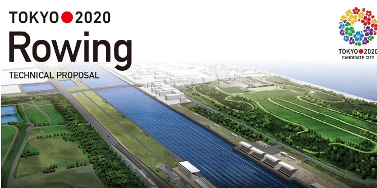 The proposed Sea Forest International Regatta Course in Tokyo ©FISA