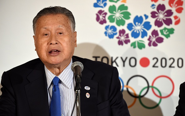 Tokyo 2020 President Yoshirō Mori has confirmed that he has been treated for cancer ©AFP/Getty Images