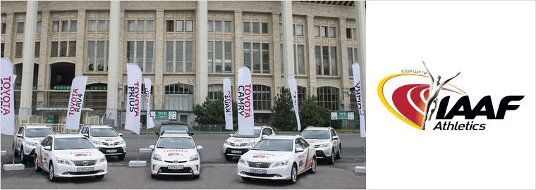 Toyoto sponsors the International Association of Athletics Federations World Championships ©Toyota