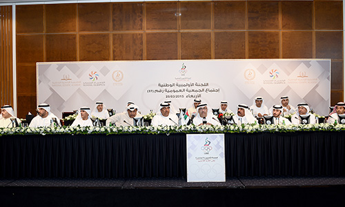 Sheikh Mohammed has donated AED35 million so the UAE National Olympic Committee has finish building its new headquarters ©UAE NOC