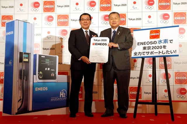 Tokyo 2020 have signed up JX Nippon Oil & Energy Corporation as its latest Gold Partner ©Tokyo 2020