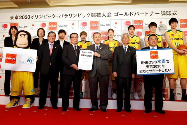 JX Nippon Oil & Energy Corporation are the sixth company to become a Gold Partner of Tokyo 2020 ©Tokyo 2020