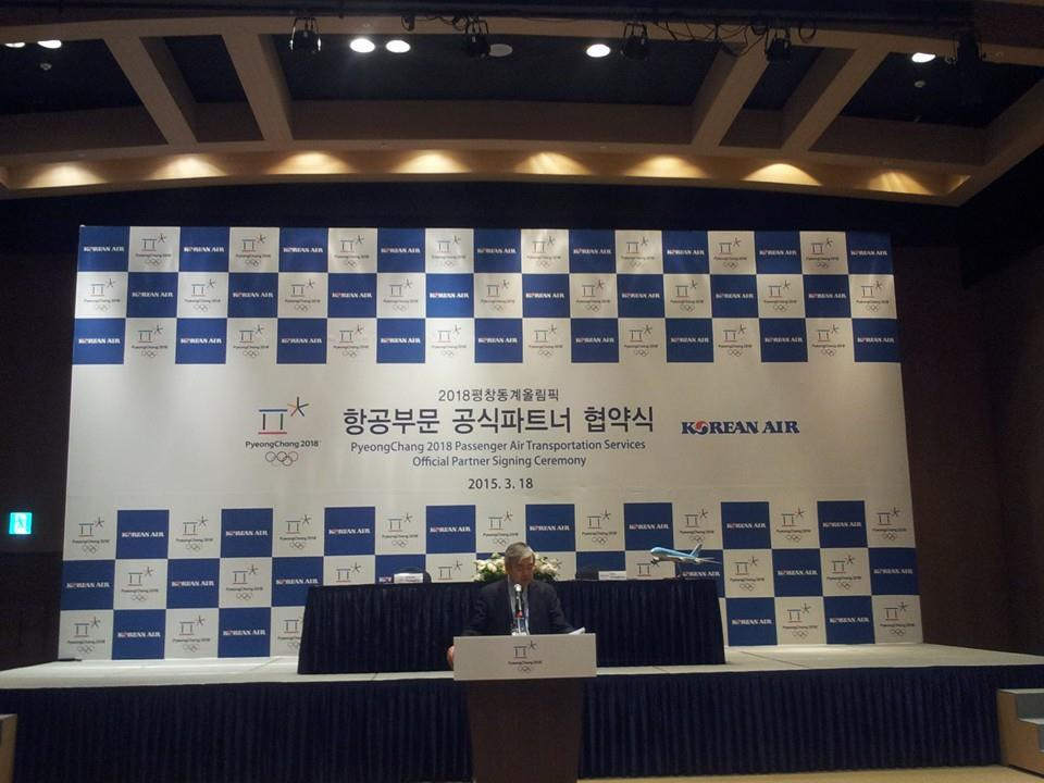 Pyeongchang 2018 and Korean Air head Yang-ho Cho speaking at this morning's announcement ©ITG