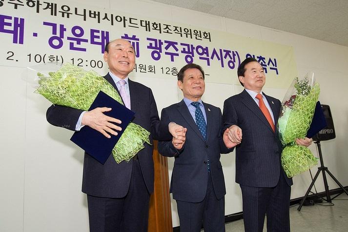 Gwangju 2015 has appointed two former Mayors as honorary Presidents for the Universiade ©Gwangju 2015