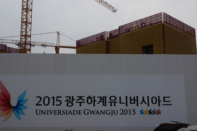 A team from FISU has inspected progress on the Athletes' Village at Gwangju 2015 ©Gwangju 2015