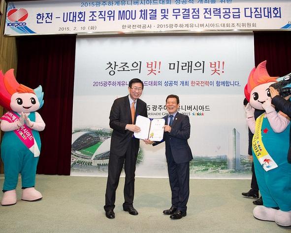 KEPCO chief executive Hwan-eik Cho (left) was made an honorary ambassador for the Universiade after signing a Memorandum of Understanding with Gwangju 2015 ©Gwangju 2015
