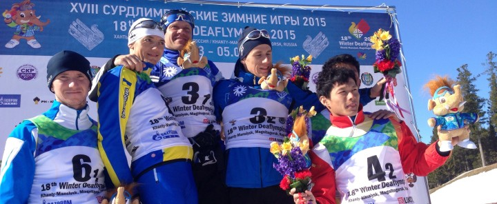 Russia's pair celebrate home gold in the cross country team sprint ©Ugra 2015