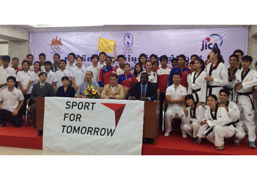 Students and lecturers from the University of Tsukuba in Japan and the Cambodian Mekong University participated in the three-week Olympic Values and Education Programme ©OCA