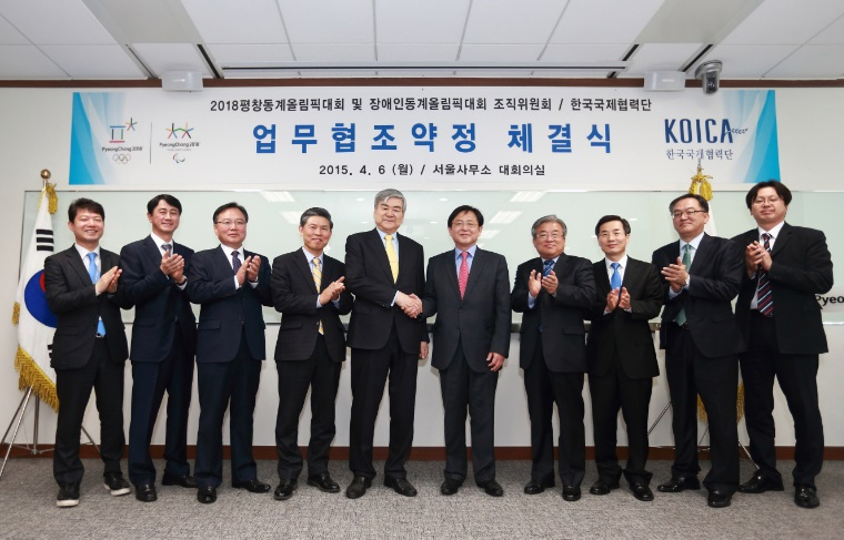 The agreement was signed at the Pyeongchang 2018 offices in Seoul and will see KOICA provide support for the Winter Olympic and Paralympic Games ©Pyeongchang 2018