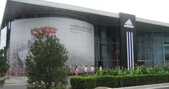 Adidas_shop_in_Beijing_2