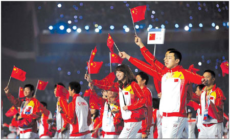 China_team_at_Guangzhou_Para_Closing_Ceremony