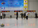 Curling_Pacific_Championships