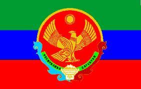 Dagastan_flag