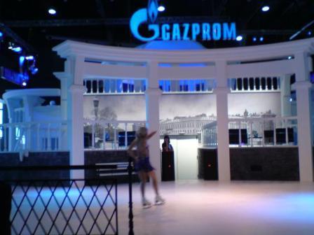 Gazprom_with_skater