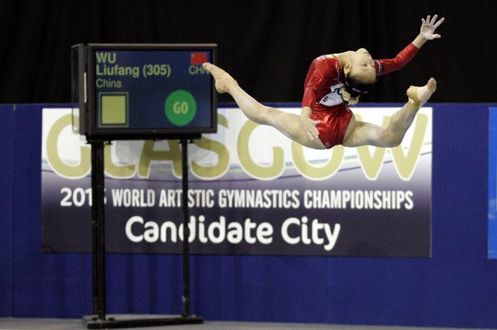 Glasgow_2015_Gymnastics_candidate_city