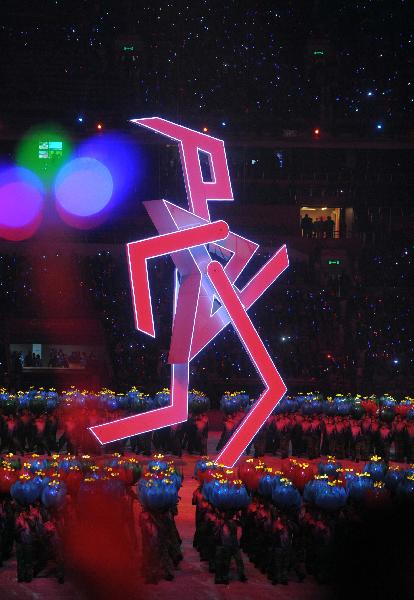 Guangzhou_Opening_Ceremony_ParaGames_4_December_2010