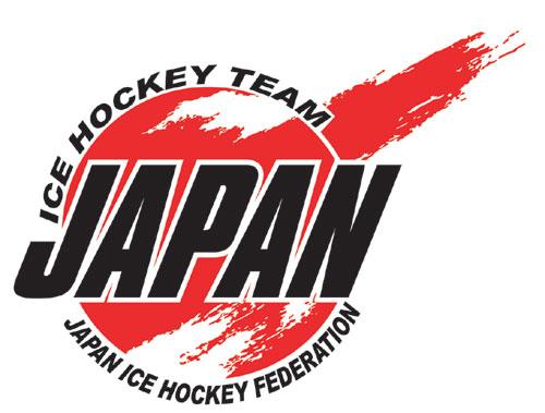 Japan_Ice_Hockey
