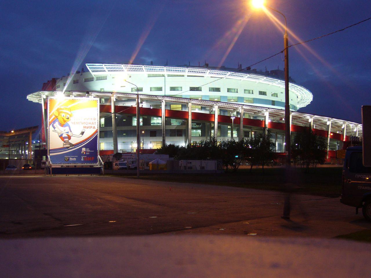 Khodynka_Arena