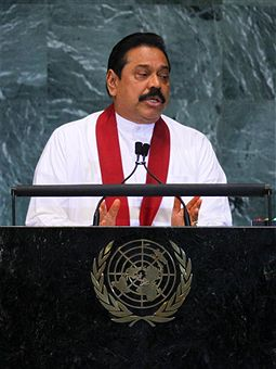 Mahinda_Rajapaksa_at_UN