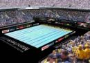 Manchester_Arena_for_Swimming