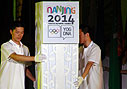 Nanjing_2014_launch_Olympic_logo