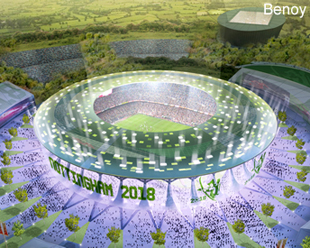 New_Nottingham_stadium