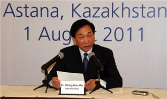 President_Wu_at_AIBA_announcement_01-08-11