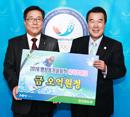PyeongChang_bid_cheque