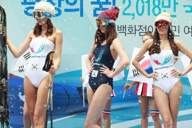 Pyeongchang_2018_Lotte_support_June_2011