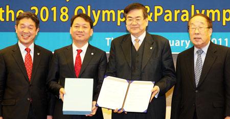 Pyeongchang_2018_bid_book_announcement