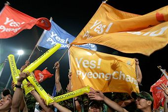 Pyeongchang_2018_celebrate_in_Korea_July_7_2011