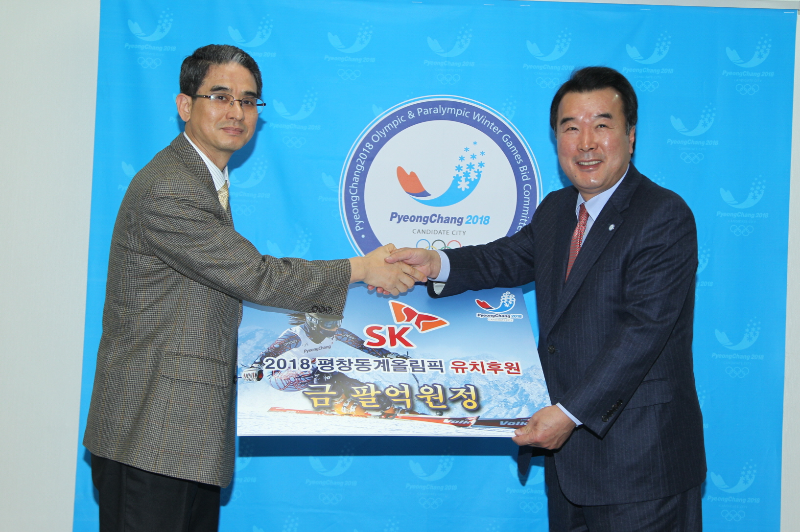 Pyeongchang_2018_sign_deal_with_SK_Group