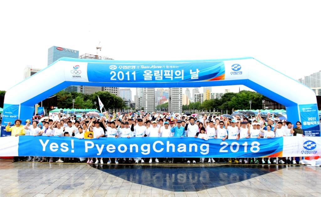 Pyeongchang_Olympic_Day_Run_28-06-11