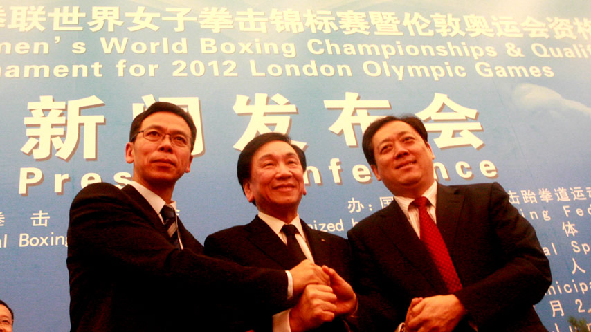 Qinhuangdao_ready_to_host_the_world_of_womens_boxing_in_2012_26-09-11