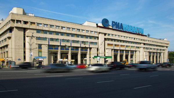 RIA_Novosti_27-09-11