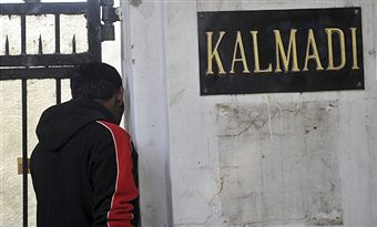 Suresh_Kalmadi_house_raided_December_2010
